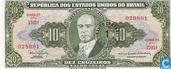 Brazil 1 centavo