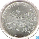 "Rusland 5 roebels 1977 (SP) ""Olympic Games 1980 - Scene of Minsk"""