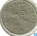 Coin - Greece - Greece 20 lepta 1926