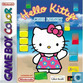Hello Kitty: Cube Frenzy