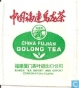 China Fujian Oolong Tea