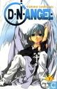 D.N.Angel 7