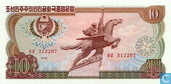 Noord Korea 10 Won 1978 - P20c