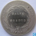 Dutch East Indies ½ gulden 1826