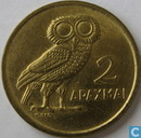 Coin - Greece - Greece 2 drachmai 1973