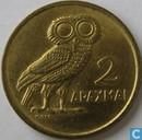 Coins - Greece - Greece 2 drachmai 1973