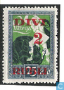 Kurland 1918 liberation with print