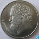 Coin - Greece - Greece 10 drachmai 1976