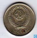 Münzen - Russland - Russisch 10 Kopeken 1962