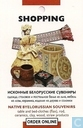 Native Byelorussian Souvenirs