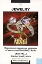Divia Jewelry Shop
