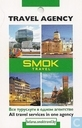 SMOK Travel