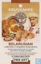 100% Belarusian souvenirs