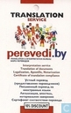 Perevedi Translation Service