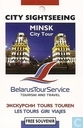 Minsk Sightseeing Tour