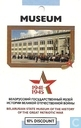 Minicards - Minsk - Museum of the History of the Great Patriotic War