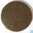 Dutch East Indies 2 cents 1836