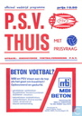 PSV - NAC