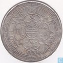 Hong Kong One Dollar 1867 replica