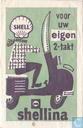 Sugar packet - Bags - Shell Shellina