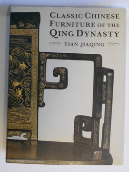 Classic Chinese furniture of the Qing Dynasty