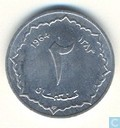 Algeria 2 centimes 1964 (year 1383)