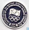 "Türkei 50.000 Lira 1994 (PROOF) ""100th Anniversary of the Olympic Committee"""