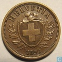 Switzerland 2 rappen 1890