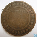 Tunisia 10 centimes 1891 (year 1308)