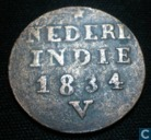Dutch East Indies 2 cent 1834
