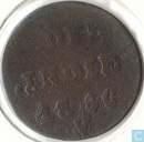 Dutch East Indies 1 cent 1836