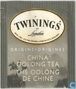 China Oolong Tea -Thé Oolong de Chine