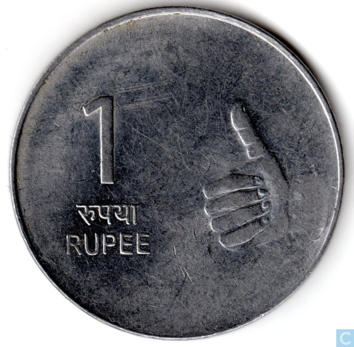 autobiography of a one rupee coin I am a one rupee coin and i am writing my autobiography i was born in a mint in delhi many years ago i was brand new then and shone like a star on my face was impressed the effigy of the king and on my other side i was stamped with my value.