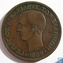 Greece 10 lepta 1869