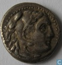 Oldest item - Macedonia Drachma 323-317 BC