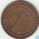Tunisia 10 centimes 1917 (year 1336)