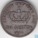 Greece 50 lepta 1874