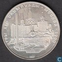 "Rusland 5 roebels 1977 (SP) ""Olympic Games 1980 - Scene of Kiev"""