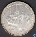 "Rusland 5 roebels 1977 (SP) ""Olympic Games 1980 - Scene of Tallinn"""