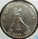 "Afghanistan 500 Afghanis 1986 (PROOF) ""1988 Winter Olympics- Ice dancers"""