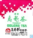Fragrant Oolong Tea