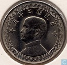China 10 fen 1936 (year 25, magnetic)