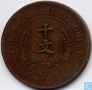 China 10 cash 1920 (small 4 petalled rosettes separating text)