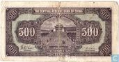 Banknotes - The Central Reserve Bank of China - China 500 yuan 1943