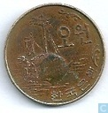 Coins - South Korea - South Korea 5 won 1967