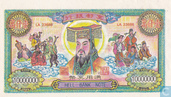 China Hölle Banknote 10000000 1988