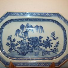 Check out our Asian auction