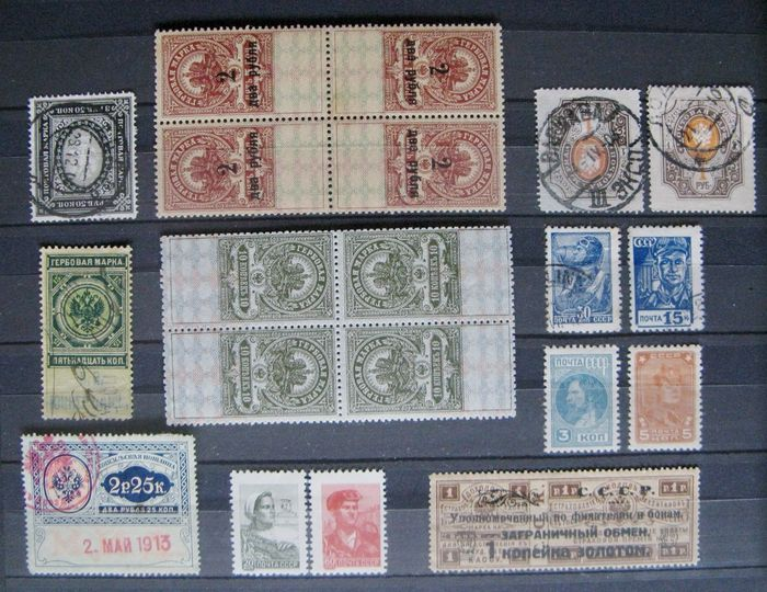 revenu stamp A revenue stamp, tax stamp or fiscal stamp is stamp that was used to collect taxes or fees on documents, tobacco, alcoholic drinks, drugs and medicines, playing cards, hunting licenses, firearm registration, and many other things.