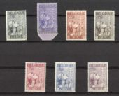 Check out our Belgium 1933 - 'Cross of Lorraine' - OBP 377/83