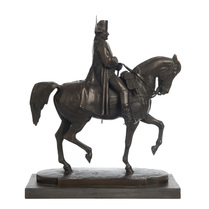 Check out our Bronze and marble statue auction